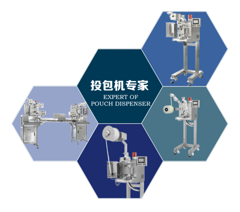 pouch dispenser,sachet dispenser,pouch layer manufacturer